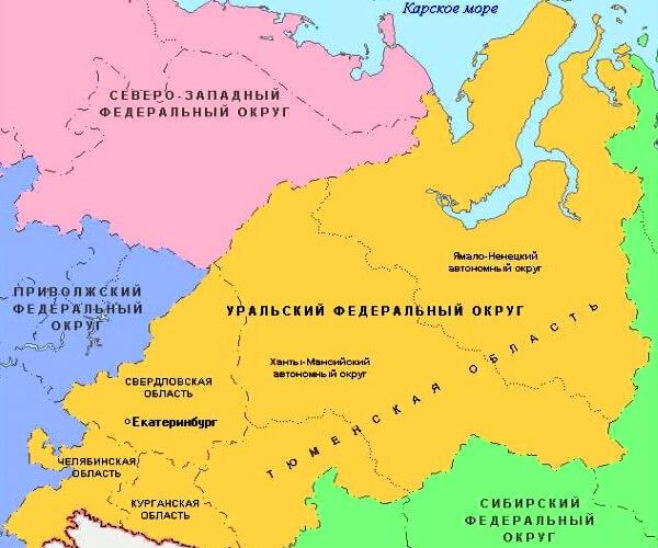 Уральский федеральный округ доклад 4359